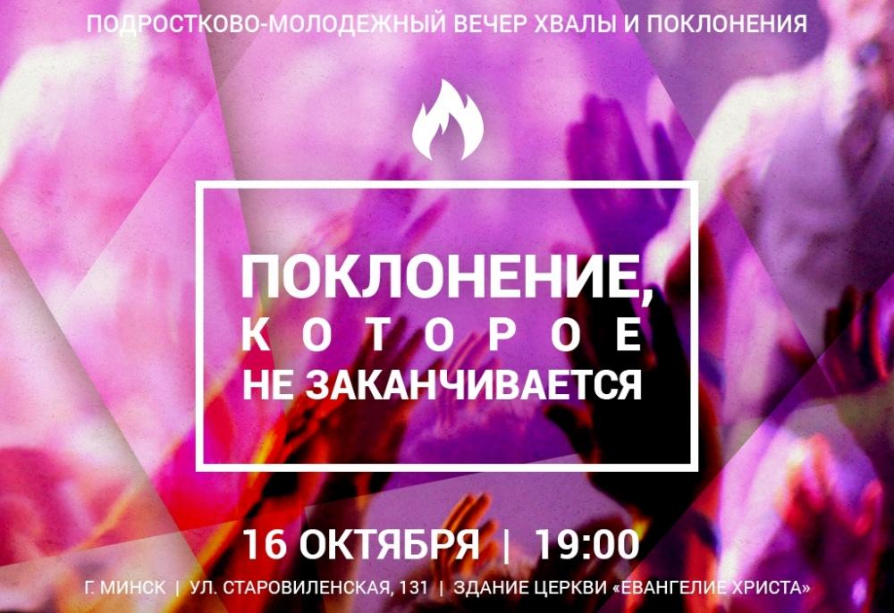 Шира неделю песни хвалы и поклонения богу Крым Пансионаты